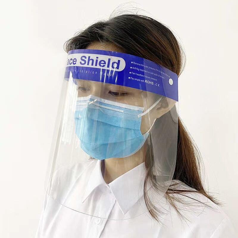 PSC Face Shield